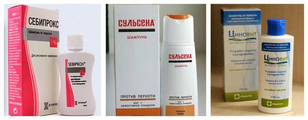 Рекомендуемые шампуни от перхоти