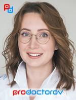 Макарова Евгения Андреевна, пульмонолог, терапевт - Челябинск