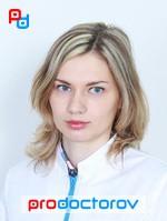 Бормина Светлана Олеговна, кардиолог - Москва